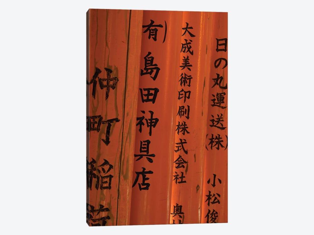 Wishes Carved On Gates At Torii Path, Fushimi Inari-Taisha Temple, Fushimi-Ku, Kyoti Prefecture, Japan by Panoramic Images 1-piece Canvas Print