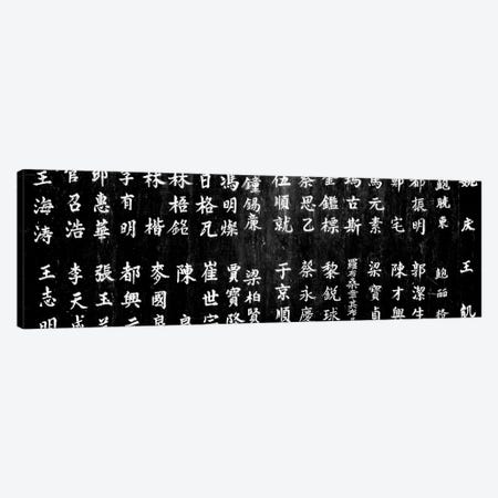 Close-Up Of Chinese Ideograms, Beijing, China 3-Piece Canvas #PIM15115} by Panoramic Images Canvas Print