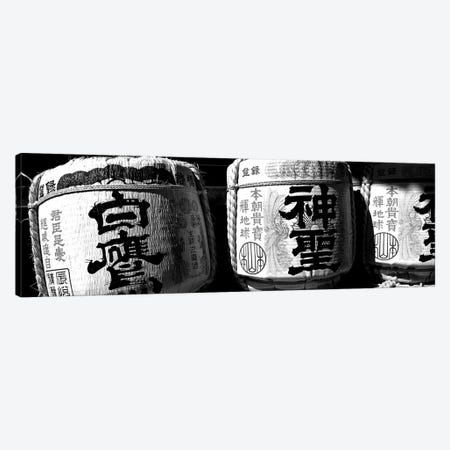 Close-Up Of Three Dedicated Sake Barrels, Imamiya Temple, Kita-Ku, Kyoto, Kyoto Prefecture, Kinki Region, Honshu, Japan Canvas Print #PIM15117} by Panoramic Images Art Print