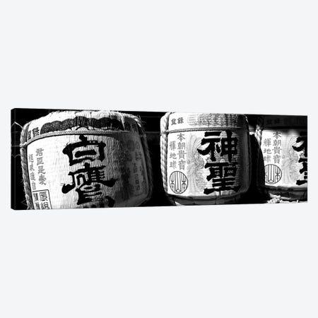 Close-Up Of Three Dedicated Sake Barrels, Imamiya Temple, Kita-Ku, Kyoto, Kyoto Prefecture, Kinki Region, Honshu, Japan Canvas Print #PIM15117} by Panoramic Images Art Print