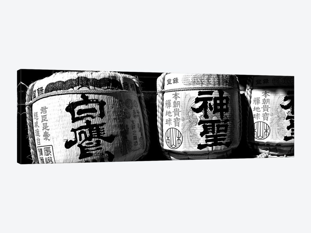 Close-Up Of Three Dedicated Sake Barrels, Imamiya Temple, Kita-Ku, Kyoto, Kyoto Prefecture, Kinki Region, Honshu, Japan by Panoramic Images 1-piece Art Print