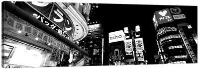 Low-Angle View Of Buildings Lit Up At Night, Shinjuku Ward, Tokyo Prefecture, Kanto Region, Japan Canvas Art Print