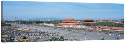 Tiananmen Square Beijing China Canvas Print #PIM2470
