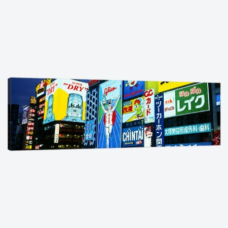 Illuminated Billboards, Dotonbori, Namba District, Osaka, Japan Canvas Print #PIM4033} by Panoramic Images Canvas Art