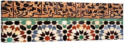 Close-up of design on a wall, Ben Youssef Medrassa, Marrakesh, Morocco Canvas Art Print