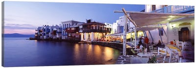 Waterfront Property, Mykonos, Cyclades, Greece Canvas Art Print