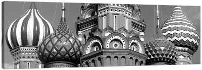 Mid section view of a cathedral, St. Basil's Cathedral, Red Square, Moscow, Russia (black & white) Canvas Art Print