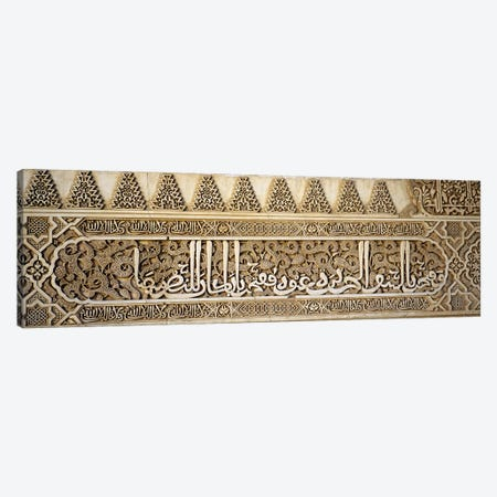 Islamic Calligraphy Carving, Court Of Lions, Qalat Al-Hamra, Granada, Andalusia, Spain 3-Piece Canvas #PIM5571} by Panoramic Images Canvas Art