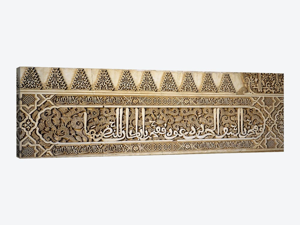 Islamic Calligraphy Carving, Court Of Lions, Qalat Al-Hamra, Granada, Andalusia, Spain by Panoramic Images 1-piece Canvas Artwork