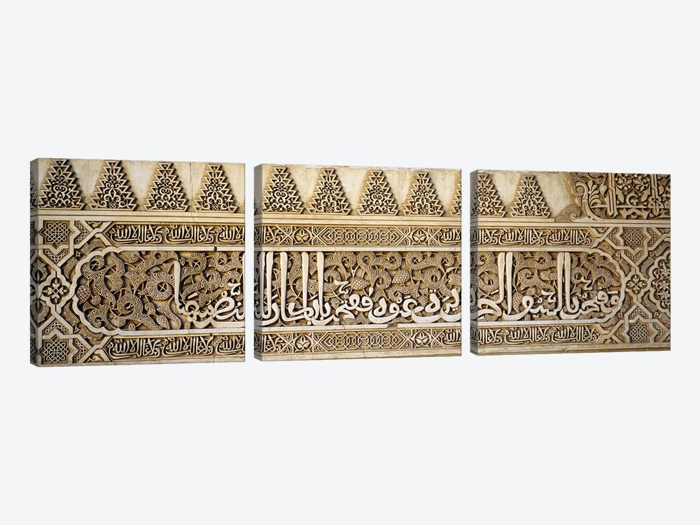 Islamic Calligraphy Carving, Court Of Lions, Qalat Al-Hamra, Granada, Andalusia, Spain by Panoramic Images 3-piece Canvas Wall Art