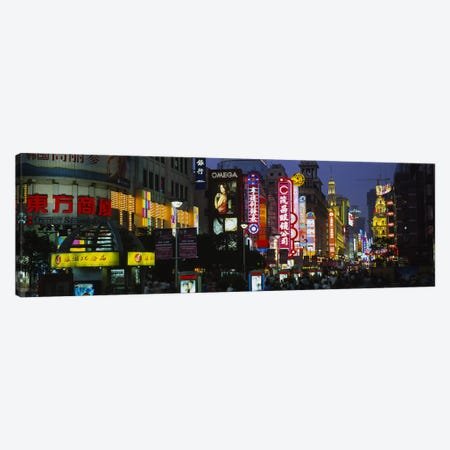 Nighttime View, Nanjing Road, Shanghai, People's Republic Of China Canvas Print #PIM6166} by Panoramic Images Canvas Artwork