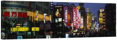 Nighttime View, Nanjing Road, Shanghai, People's Republic Of China Canvas Art Print