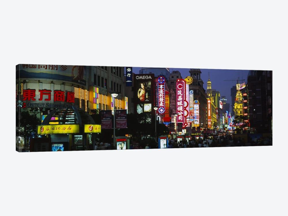 Nighttime View, Nanjing Road, Shanghai, People's Republic Of China by Panoramic Images 1-piece Canvas Art Print