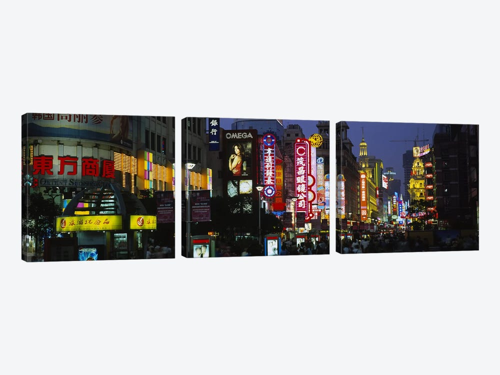 Nighttime View, Nanjing Road, Shanghai, People's Republic Of China by Panoramic Images 3-piece Art Print