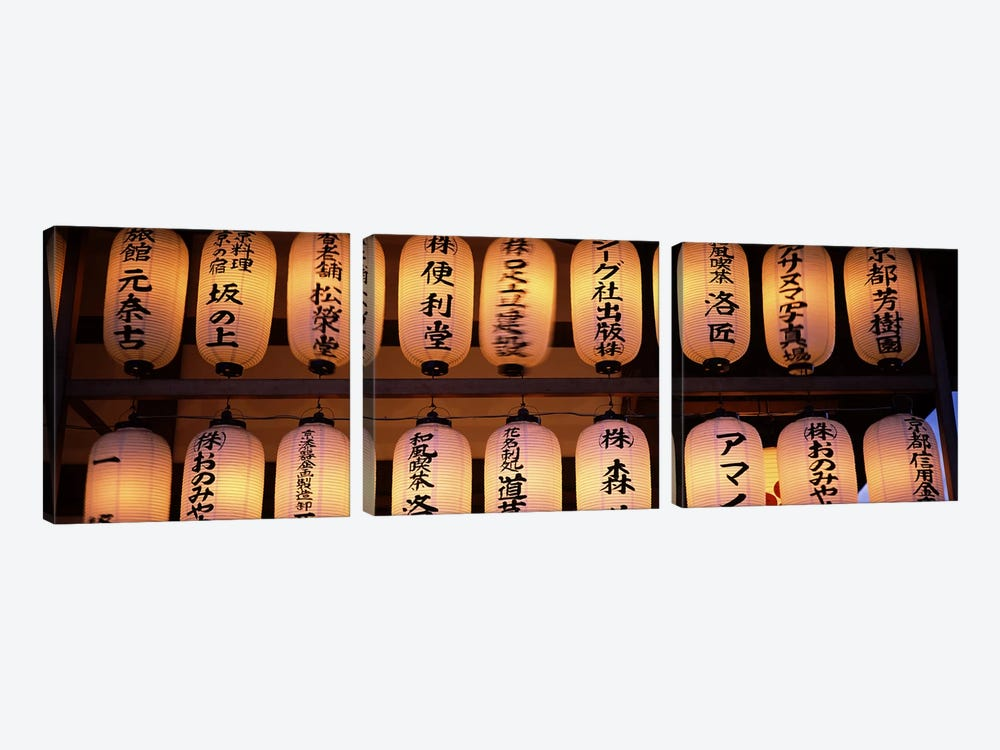 Paper lanterns lit up in a row, Kodai-ji, Higashiyama Ward, Kyoto City, Kyoto Prefecture, Honshu, Kinki Region, Japan by Panoramic Images 3-piece Art Print