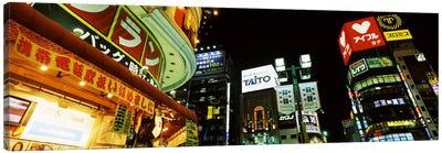 Illuminated Buildings At Night, Shinjuku Ward, Tokyo, Kanto Region, Honshu, Japan Canvas Art Print