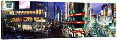Shinjuku Special Ward At Night, Tokyo, Kanto Region, Japan Canvas Print #PIM6821