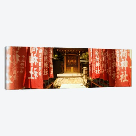 Flag-Line Entrway To A Shrine, Tokyo Prefecture, Kanto Region, Honshu, Japan 3-Piece Canvas #PIM7677} by Panoramic Images Canvas Art Print