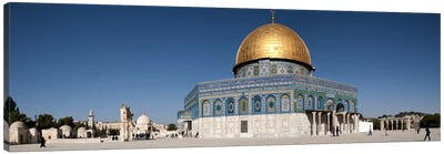 Town square, Dome Of the Rock, Temple Mount, Jerusalem, Israel Canvas Art Print