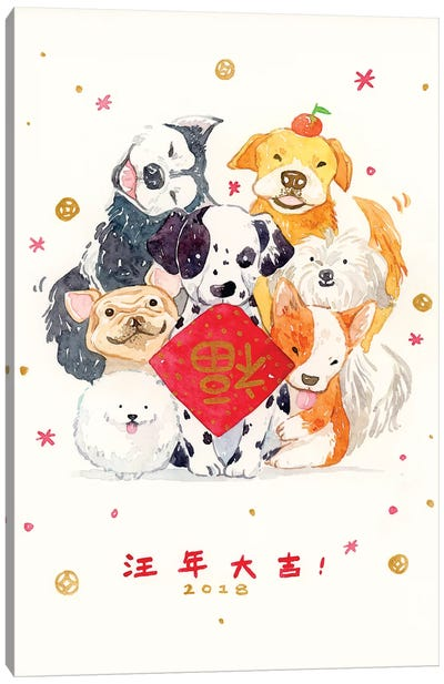Year Of The Dog Canvas Art Print