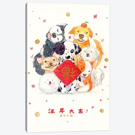 Year Of The Dog Canvas Print #PLP39} by Penelopeloveprints Canvas Art