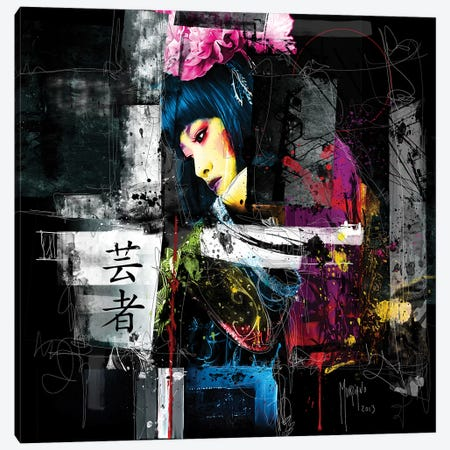 Tokyo Canvas Print #PMU131} by Patrice Murciano Canvas Wall Art