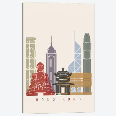 Hong Kong Skyline Poster II Canvas Print #PUR1004} by Paul Rommer Art Print