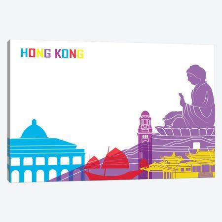 Hong Kong Skyline Pop Canvas Print #PUR2387} by Paul Rommer Canvas Art