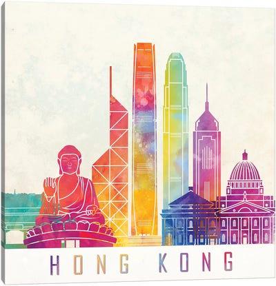 Hong Kong Landmarks Watercolor Poster Canvas Art Print