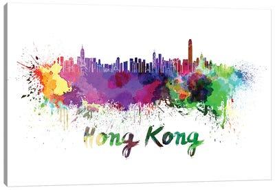 Hong Kong Skyline In Watercolor Canvas Art Print