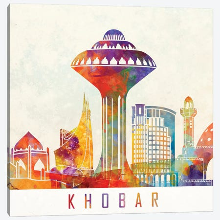 Khobar Landmarks Watercolor Poster Canvas Print #PUR398} by Paul Rommer Canvas Art