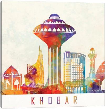 Khobar Landmarks Watercolor Poster Canvas Art Print