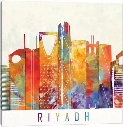 Riyadh Landmarks Watercolor Poster Canvas Art Print