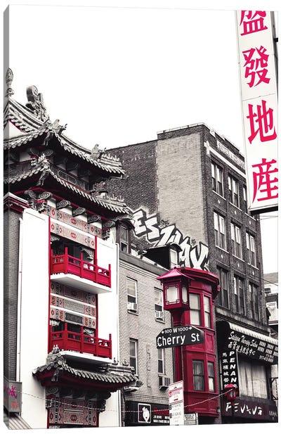 Chinatown Reds I Canvas Art Print