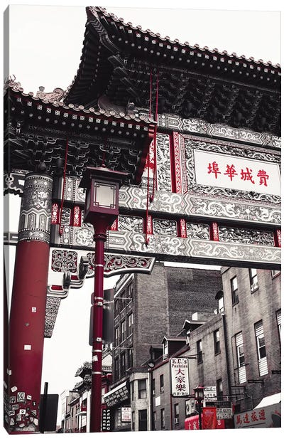 Chinatown Reds II Canvas Art Print