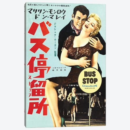 Bus Stop Film Poster (Japanese Market) Canvas Print #RAD59} by Radio Days Canvas Art Print