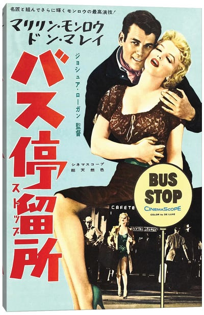 Bus Stop Film Poster (Japanese Market) Canvas Art Print
