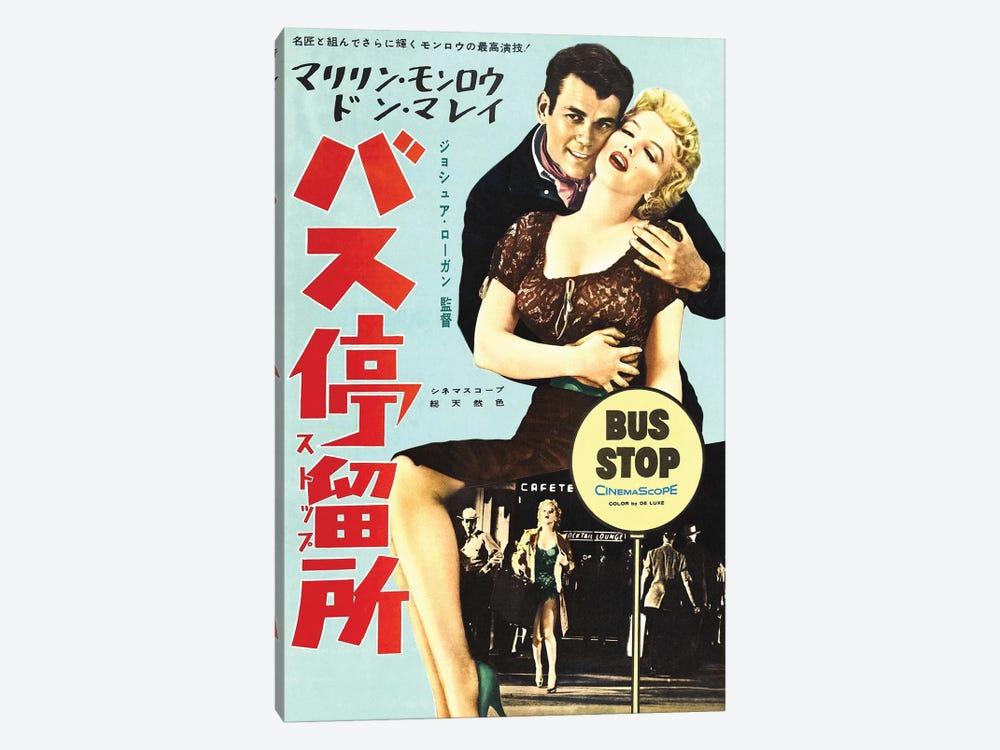 Bus Stop Film Poster (Japanese Market) by Radio Days 1-piece Canvas Artwork