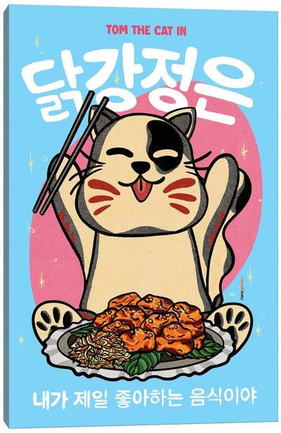 Korean Fried Chicken Canvas Art Print