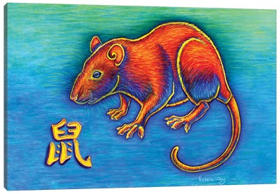 Year of the Rat by Rebecca Wang Canvas Art Print