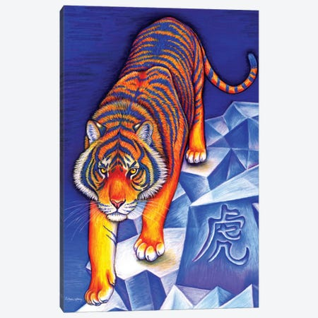 Year of the Tiger Canvas Print #RBW42} by Rebecca Wang Canvas Print
