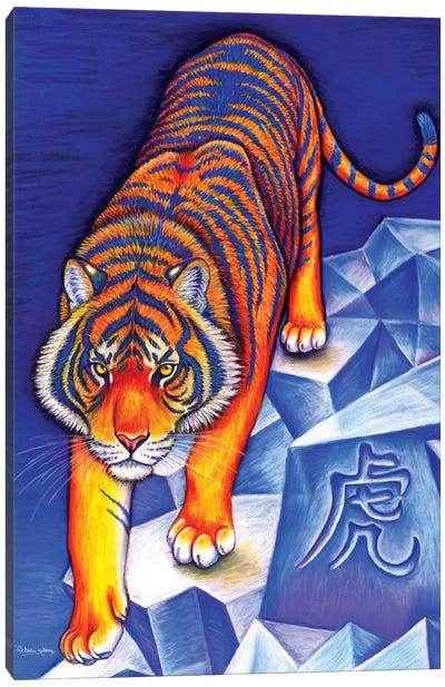 Year of the Tiger by Rebecca Wang Canvas Art Print