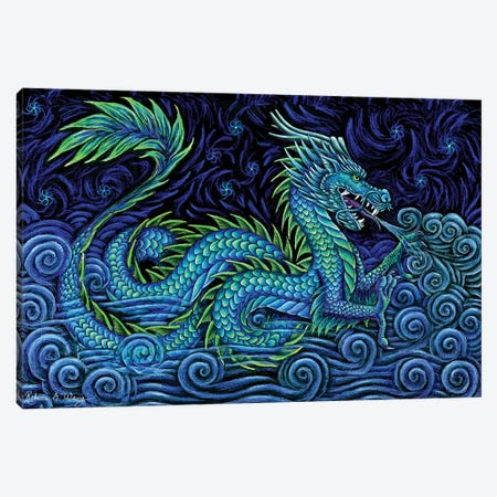 Chinese Azure Dragon Canvas Print #RBW4} by Rebecca Wang Canvas Artwork