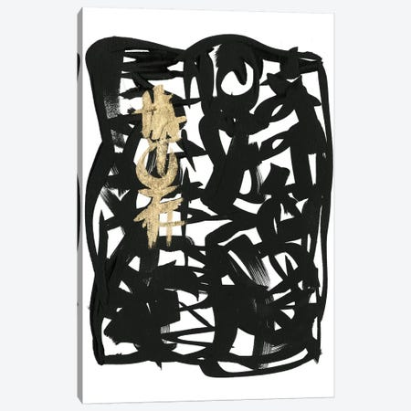 Analysis  I Canvas Print #RNE77} by Renée Stramel Canvas Print