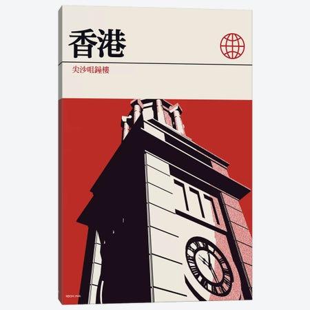 Hongkong Canvas Print #RNH33} by Reign & Hail Canvas Art Print