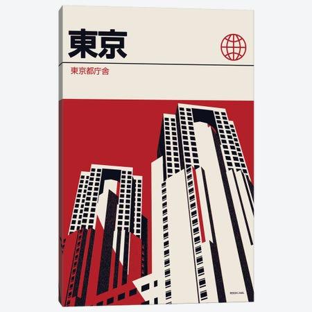 Tokyo Canvas Print #RNH46} by Reign & Hail Canvas Print