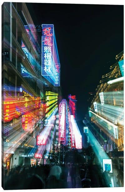 China, Shanghai. Nanjing Road, neon sign blur. Canvas Art Print
