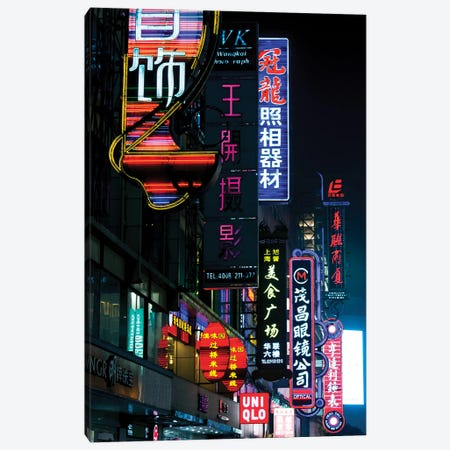 China, Shanghai. Nanjing Road neon signs. 3-Piece Canvas #RTI33} by Rob Tilley Canvas Art Print