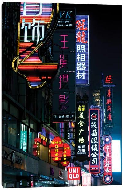 China, Shanghai. Nanjing Road neon signs. Canvas Art Print