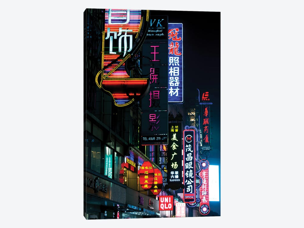 China, Shanghai. Nanjing Road neon signs. by Rob Tilley 1-piece Canvas Print